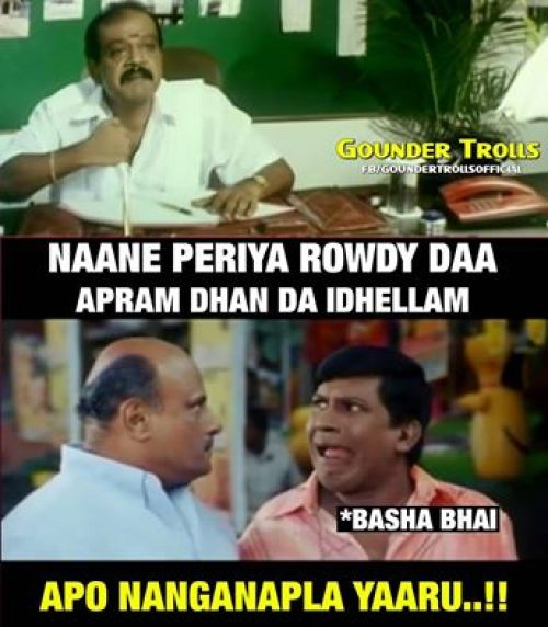Funny Meme Facebook Comments : Tamil facebook funny photo comments memes and trolls april