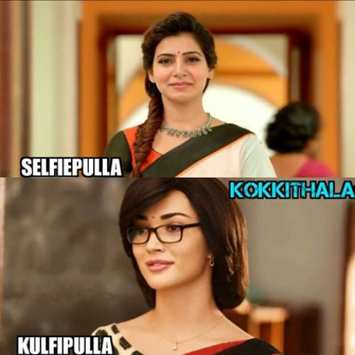 Theri samantha and amy memes