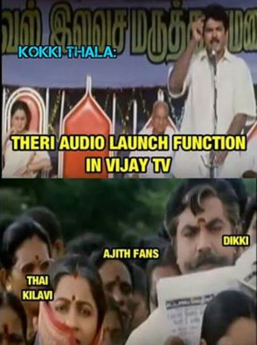Theri audio launch memes
