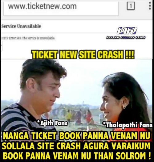 Ilayathalapathy Vijay ticket booking site ticketnew crashed memes & trolls