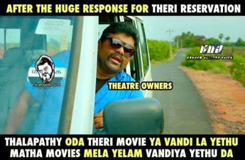 Ilayathalapathy Vijay Threi movie ticket booking site ticketnew crashed memes & trolls