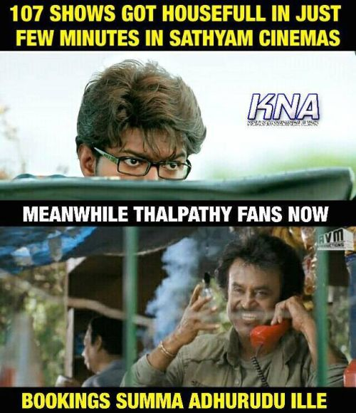 107 shows got houseful in just few minutes in sathyam cinemas