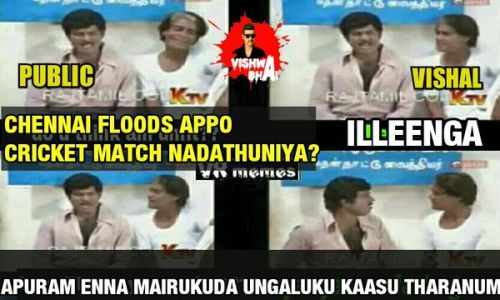 Tamilnadu actors association memes and trolls