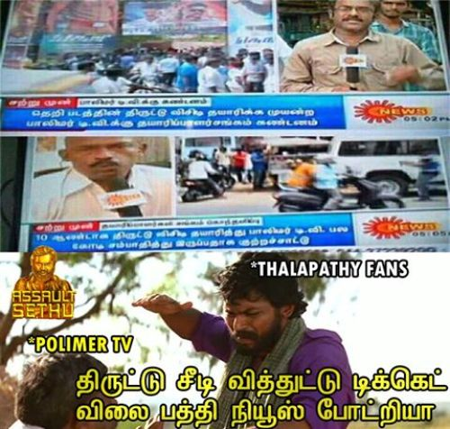 Theri polimer channel memes