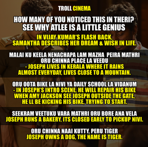 Theri movie facts