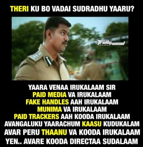 Theri movie collections vadai trolls