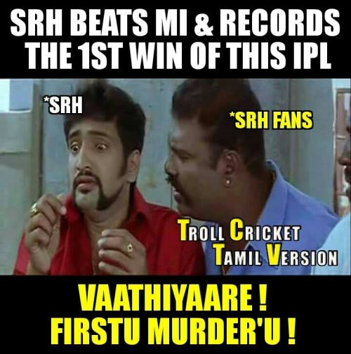 IPL Latest Trolls in Tamil