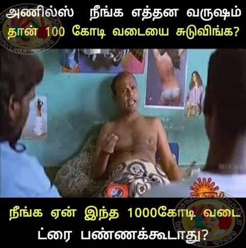 Theri movie collection 100cr ajith fans trolls