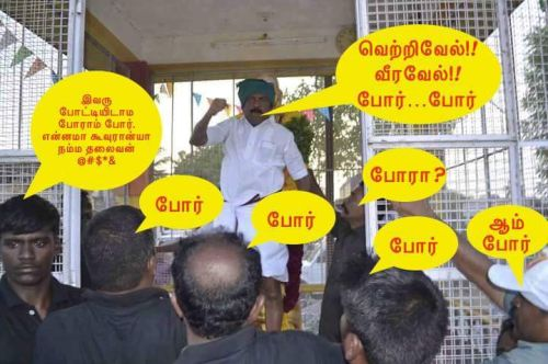 Vaiko election trolls