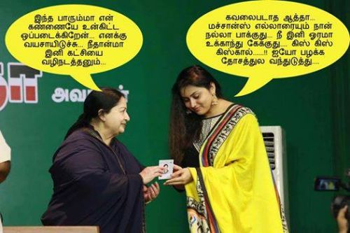 Namitha Joining in ADMK Trolls