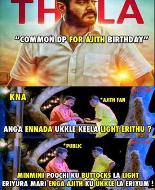 Ajith birth day common dp trolls