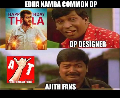 Ajith fans birthday design trolls