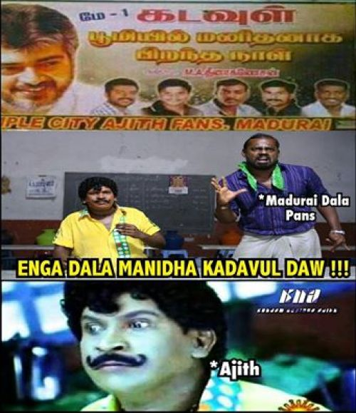 Ajith fans design trolls