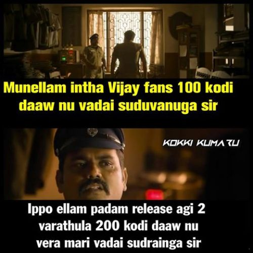 Troll Theri Collections