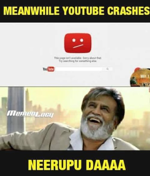 Kabali youtube records memes