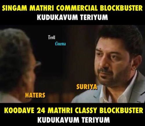 Suriya 24 movie hit memes