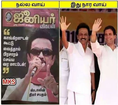 Stalin and Rahul Gandhi in stage trolls