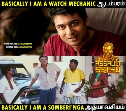 24 Movie Suriya Mechanic memes and trolls