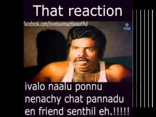 Goundamani funny reaction pics