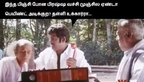 Goundamani suriyan movie phone wire troll meme images