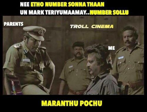 TN HSC Results trolls and memes