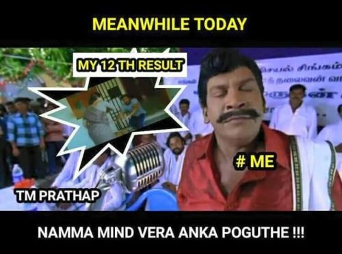 Tamilnadu Plus two students memes