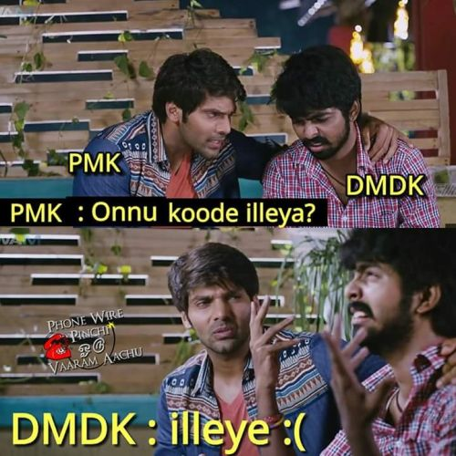 Troll captain DMDK election result