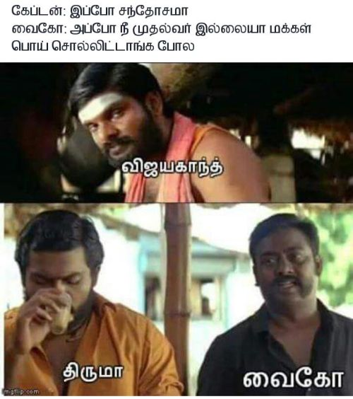 Tn election result 2016 memes & trolld