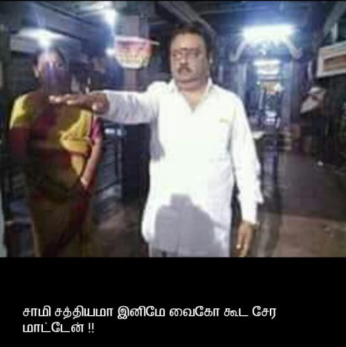 Captain vijayakanth memes about tn election