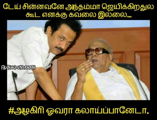 Mk stalin election results memes & trolls