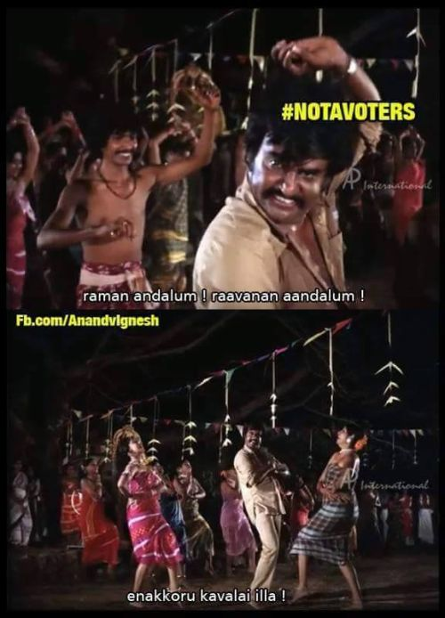 Captain and Vaiko Trolls