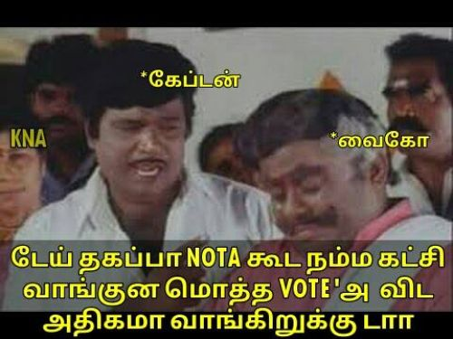 Nota vote percentage is high in tamil nadu election 2016 than dmdk vote count