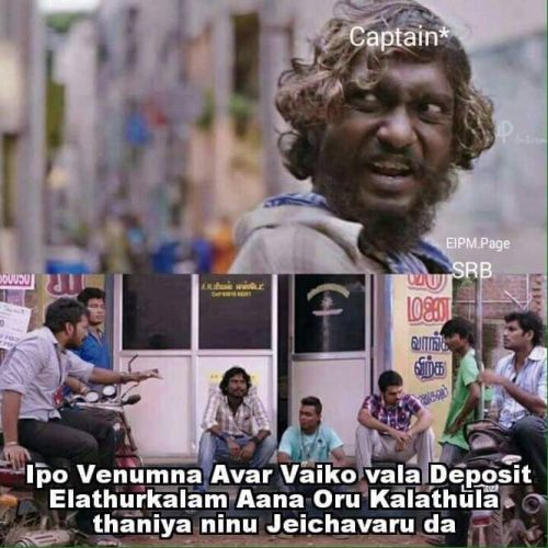 Captain Vijayakanth Lost Memes and Trolls