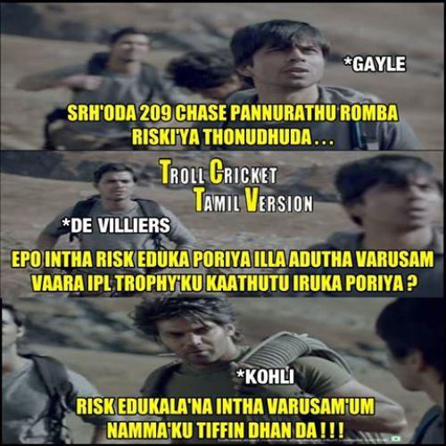 IPL 2016 Tamil Memes and Trolls
