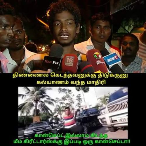 Premkumar interview against actor suriya