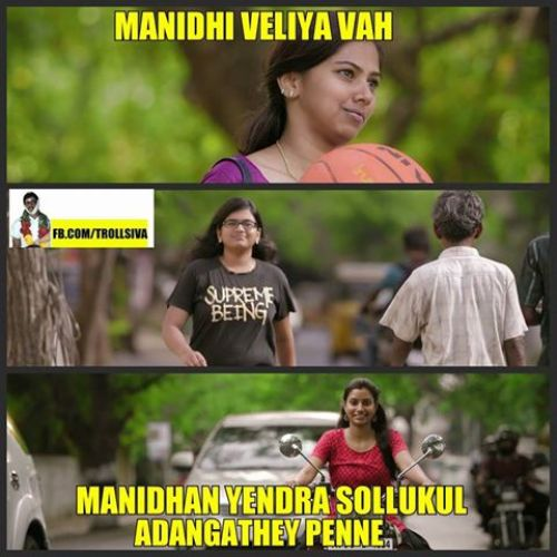 Manithi means Female in tamil according to a song penned by vivega