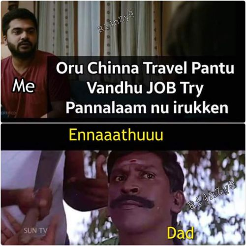 Single boys trolls in tamil