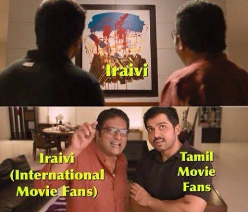 Iravi movie trolls