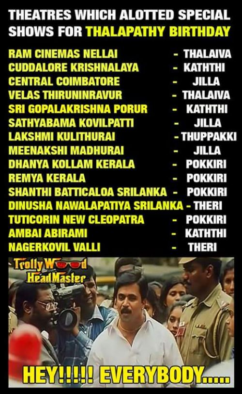 Vijay 42nd birthday special movies theatres list