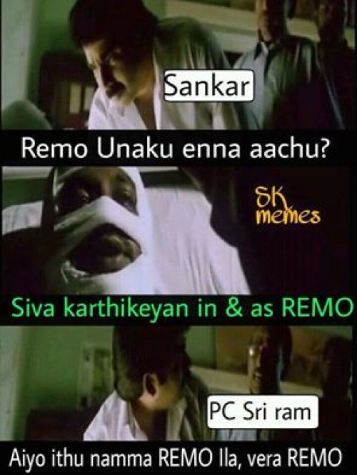 Troll remo movie firstlook