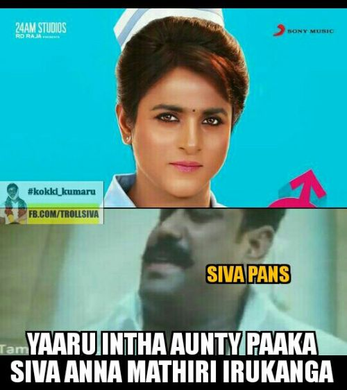 Remo movie memes and trolls
