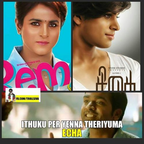 Remo movie copy memes