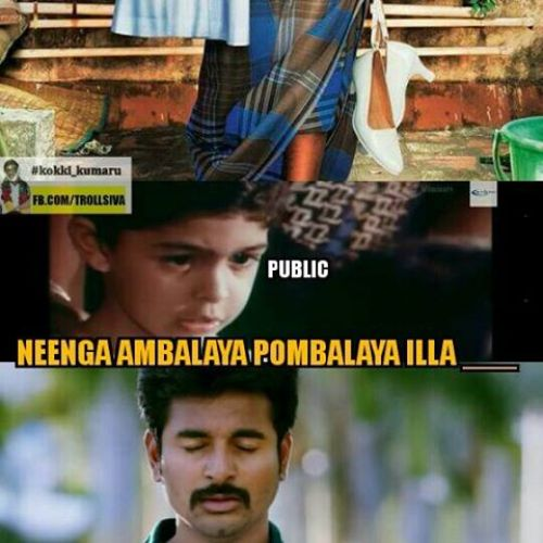 Remo movie copy trolls