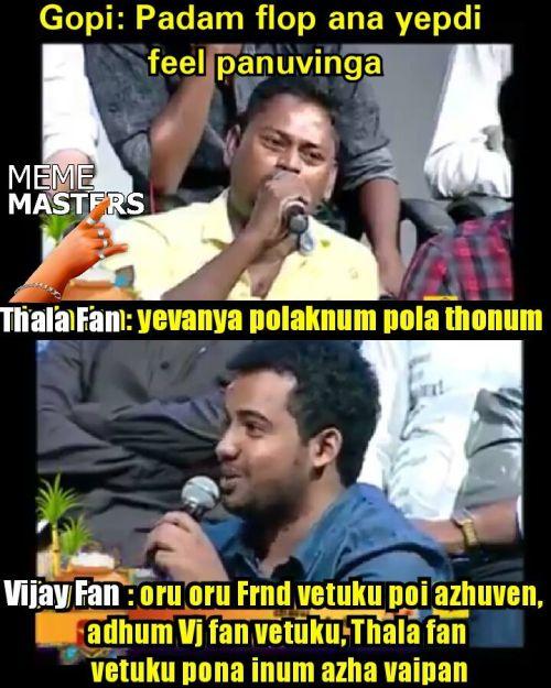 vijay and ajith fans memes in neeya naana vijay tv show