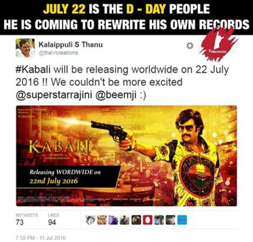 Kabali release date is on July 22nd worldwide