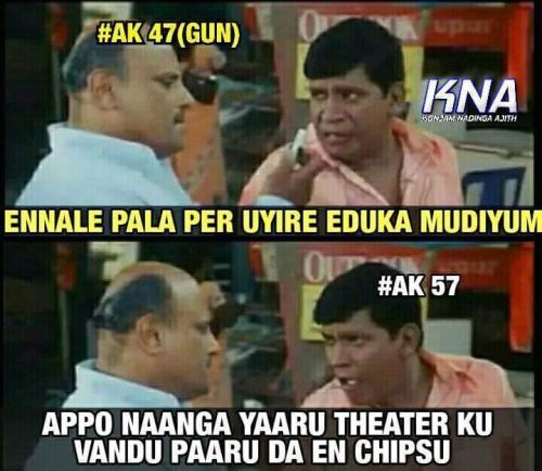 Ajith new movie trollsA