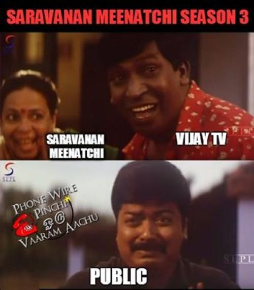 Vijay tv serial trolls