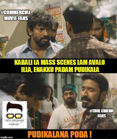 kabali hit memes img superstar rajinikanth's kabali movie latest memes and latest updates