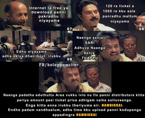 Kabali movie review memes & trolls