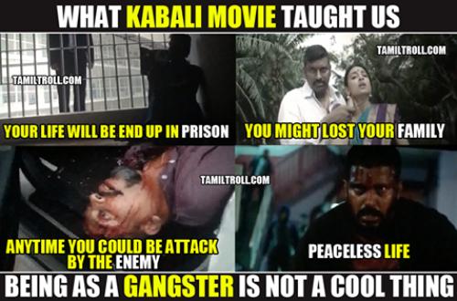 Superstar S Kabali Memes